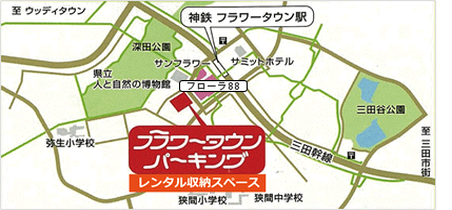 レンタル収納スペース所在地の地図