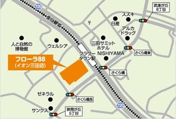 フローラ88地図