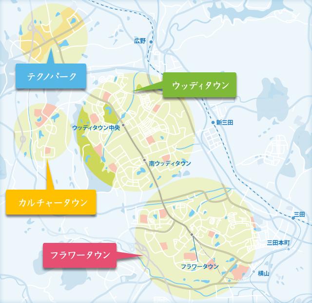 北摂三田ニュータウン地図